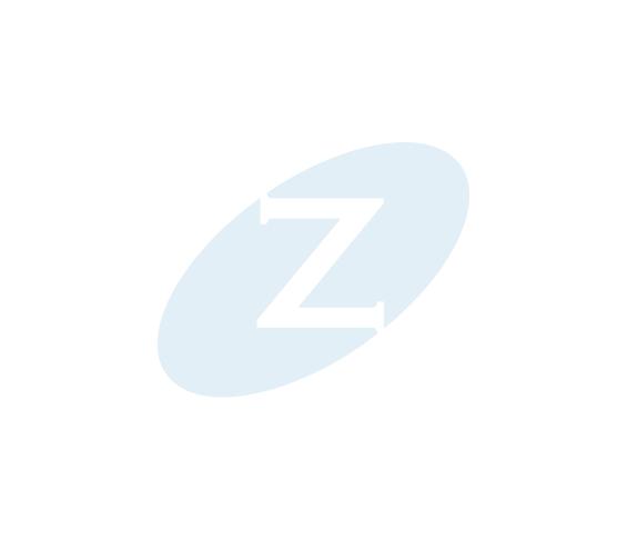 Memphis Modular